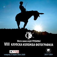 8.-klupska-izlozba-FKK-Trebinje-SMALL_001_resize