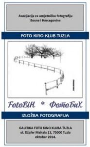 Katalog-Foto-BiH-Tuzla-2014-www_resize-185x300