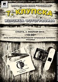 Klubska-izlozba-plakat-2013-web