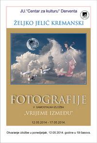 Kremanski_plakat za V samostalnu izložbu_resize