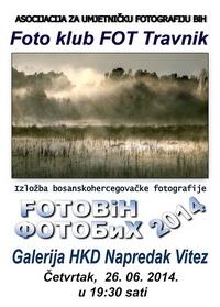 PLAKAT-FOTOBIH-VITEZ_small_resize