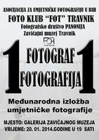 PPLAKAT-MEDJUNARODNE-U-TRAVNIKU_mala_resize
