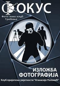 Plakat-izlozba-fokus-2010-web-211x300