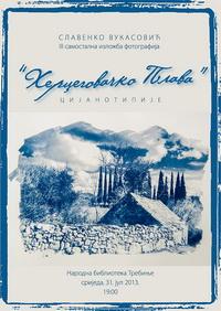 Plakat za izlozbu Hercegovacko Plava web_resize