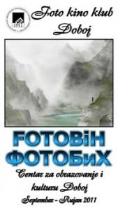 naslov-kataloga-Doboj-2011