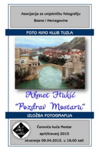 Katalog Mostar 2015 SIF Hukić_1_resize