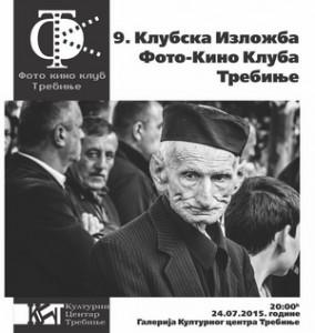 9. Klubska izlozba Foto-Kino kluba Trebinje1 www1_resize